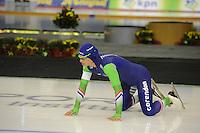 SPEEDSKATING: CALGARY: Olympic Oval, 07-03-2015, ISU World Championships Allround, 500m Men, val Koen Verweij (NED), ©foto Martin de Jong
