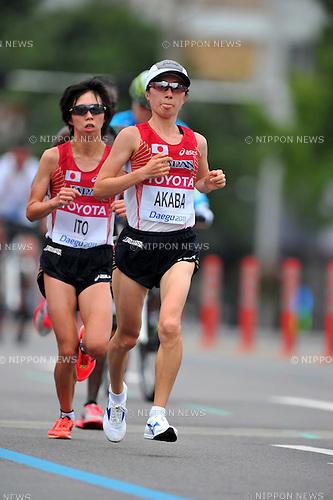 Yukiko Akaba (JPN), AUGUST 27, 2011 - Athletics :The 13th IAAF World Championships in Athletics - Daegu 2011, Women's Marathon Final during Start&Gole at the Gukchae-bosang Memorial Park, Daegu, South Korea. (Photo by Jun Tsukida/AFLO SPORT) [0003]