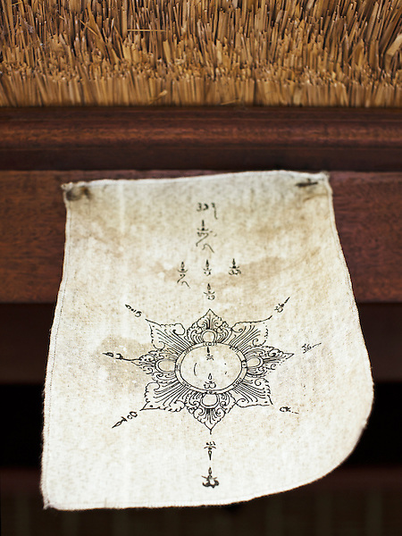 Powerful symbolic writing on pieces of white cloth, Ulap-ulap, hang above doorways in Balinese homes. A Ulap symbol is used to purifying the building (restaurant). Balinese believe before they build a building they must ask the permission of every spirit in the surrounding area of the building to purify the process.
