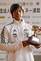Takuya Haneda (JPN), APRIL 15, 2012 - Canoeing : Takuya Haneda of japan pose during the 2012 Canoeing NHK Cup slalom Competitions, Men's Canadian Single race victory ceremony at Ida River, Toyama, Japan. (Photo by Yusuke Nakanishi/AFLO SPORT) [1090]