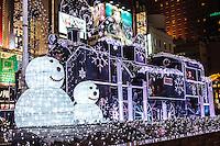 Tokyo Xmas lights