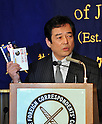 November 25, 2011, Tokyo, Japan - Hidetoshi Kiyotake, former general manager of the Yomiuri Giants, speaks before the foreign and domestic media during a news conference at the foreign press club in Tokyo on Friday, November 25, 2011.....Kiyotake, the 61-year-old journalist-turned-general manager, was fired by the Giants baseball organization over holding an unauthorized news conference on November 11, in which he criticized club Chairman Tsuneo Watanabe's actions regarding the selection of a head coach for next season. Watanabe is chairman of the board and editor in chief of the Yomiuri Shimbun Holdings, the teams owner and a powerful media conglomerate, which includes two newspapers and a television network. (Photo by Natsuki Sakai/AFLO) [3615] -mis-