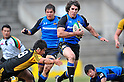 Jaque Fourie (Wild Knights),.FEBRUARY 26, 2012 - Rugby : Japan Rugby Top League 2011-2012,Play Off Tournament Final .match between Suntory Sungoliath 47-28 Panasonic Wild Knights at Chichibunomiya Rugby Stadium, Tokyo, Japan. (Photo by Jun Tsukida/AFLO SPORT) [0003] .