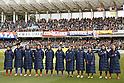The 37th Empress's Cup final - Albirex Niigata Ladies 0-1 INAC Kobe Leonessa