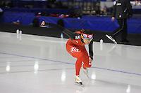 SCHAATSEN: CALGARY: Olympic Oval, 08-11-2013, Essent ISU World Cup, Jing Yu (CHN), ©foto Martin de Jong