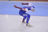 SCHAATSEN: dec. 2015, ISU World Cup, ©foto Martin de Jong