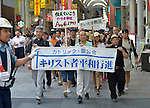 Christians from Japan and around the world joined together in a joint Anglican-Catholic march to the Catholic Memorial Cathedral for World Peace in Hiroshima, Japan, on August 5, 2015, as part of the commemoration of the 70th anniversary of the U.S. dropping an atomic bomb on the Japanese city of Hiroshima. Among the marchers were church leaders from seven countries that possess or claim to be protected by nuclear weapons. They came to Japan to listen to atomic bomb survivors and push for a world free of nuclear weapons.
