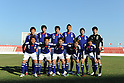 U-22&quot;&uacute;-{'&atilde;o\/Japan team group line-up (JPN),..FEBRUARY 12, 2011 - Football :..International friendly match between U-22 Bahrain 0-2 U-22 Japan at the Bahrain National Stadium in Manama, Bahrain. (Photo by FAR EAST PRESS/AFLO)