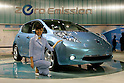 2009 Tokyo Motor Show - Cars