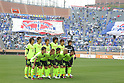 Yokohama Marinos team group line-up, April 23rd, 2011 - Football : 2011 J.LEAGUE Division 1, 7th Sec match between Kashima Antlers 0-3 Yokohama Marinos at National Stadium, Tokyo, Japan. The J.League resumed on Saturday 23rd April after a six week enforced break following the March 11th Tohoku Earthquake and Tsunami. All games kicked off in the daytime in order to save electricity and title favourites Kashima Antlers are still unable to use their home stadium which was damaged by the quake. Velgata Sendai, from Miyagi, which was hard hit by the tsunami came from behind for an emotional 2-1 victory away to Kawasaki. (Photo by Akihiro Sugimoto/AFLO SPORT) [1080]