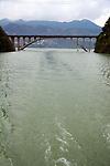Asia, China, Yangtze River. Dragon Gate Bridge submerged by flooding waters of the Yangtze.