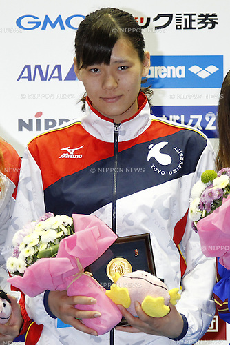 Miki Uchida,<br /> APRIL 13, 2014 - Swimming : <br /> JAPAN SWIM 2014 <br /> Women's 50m Freestyle Vicrotry ceremony<br /> at Tatsumi International Swimming Pool, Tokyo, Japan. <br /> (Photo by AFLO SPORT)