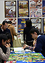 Game Market at Tokyo Big Sight