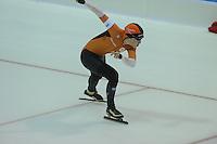 SCHAATSEN: HEERENVEEN: IJsstadion Thialf, 27-12-2015, KPN NK Afstanden, 1500m Dames, Antoinette de Jong, ©foto Martin de Jong