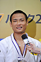 Masashi Ebinuma (JPN),.MAY 12, 2012 - Judo : All Japan Selected Judo Championships Men's -66kg at Fukuoka Convention Center, Fukuoka, Japan. (Photo by Jun Tsukida/AFLO SPORT) [0003]