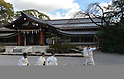 Hosha Shinji archery ritual at Atsuta Shrine