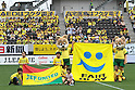 General view,JUNE 12th, 2011 - Football :Children and the club mascots JEFFY and UNITY hold JEF United Chiba and Fair Play flags before the 2011 J.League Division 2 match between JEF United Ichihara Chiba 3-1 FC Gifu at Fukuda Denshi Arena in Chiba, Japan. (Photo by Hiroyuki Sato/AFLO)