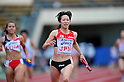 Saori Imai (JPN),..JULY 10, 2011 - Athletics :The 19th Asian Athletics Championships Hyogo/Kobe, Women's 4x100m Relay Final at Kobe Sports Park Stadium, Hyogo ,Japan. (Photo by Jun Tsukida/AFLO SPORT) [0003]