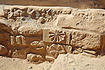 Masada Stones Carved With Images Of Flowers