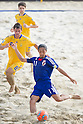 Masayuki Komaki (JPN), SEPTEMBER 4, 2011 - Beach Soccer : Masayuki Komaki of Japan scores a goal during the FIFA Beach Soccer World Cup Ravenna-Italy 2011 Group D match between Ukraine 4-2 Japan at Stadio del Mare, Marina di Ravenna, Italy, (Photo by Enrico Calderoni/AFLO SPORT) [0391]