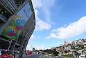 2014 FIFA World Cup Brazil: Group E - Switzerland 2-5 France