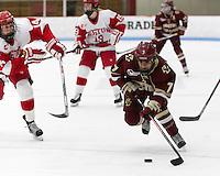 Boston University vs Boston College, January 9, 2016