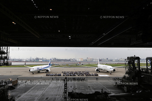 General view, <br /> AUGUST 25, 2013 - <br /> Bid partner airlines, All Nippon Airway (ANA) and Japan Airlines (JAL) staff and families teamed up to form a &quot;Good Luck to ALL&quot; for the Event to promote the city's bid to host the 2020 Olympic Games at Haneda airport in Tokyo. <br /> This event, over 1,000 people throw their hats into the air, was held to aim for an entry in the Guinness Book of World Records.     <br /> (Photo by AFLO SPORT)