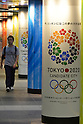 Tokyo Candidate City for 2020 Olympics and Paralympics advertisements downtown