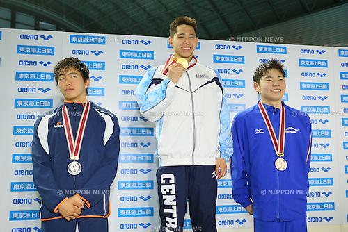 (L to R) <br /> Meguru Hotta, <br /> Koichiro Suzuki, <br /> Mikihiro Himeno, <br /> MARCH 29, 2015 - Swimming : <br /> The 37th JOC Junior Olympic Cup <br /> Men's 200m Backstroke <br /> champion ship award ceremony <br /> at Tatsumi International Swimming Pool, Tokyo, Japan. <br /> (Photo by YUTAKA/AFLO SPORT)