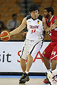 Atsuya Ota (JPN), SEPTEMBER 19, 2011 - Basketball : 26th FIBA Asia Championship Second Group F match between Japan 101-61 UAE at Wuhan Sports Center in Wuhan, China. (Photo by Yoshio Kato/AFLO)