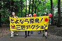 Tokyo, Japan - June 17: People marched against nuclear power plants in Japan at Inokashira Park, Mitaka, Tokyo, Japan on June 17, 2012. As Japanese Government decided to restart Oi Nuclear Power Plants No.3 and 4 in Fukui, people spoke up against the restart throughout the nation. .