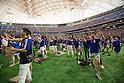 2014 FIFA World Cup Brazil: Group C - Cote d'Ivoire 2-1 Japan Public Viewing in Tokyo