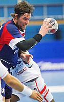 2012 London Handball Cup