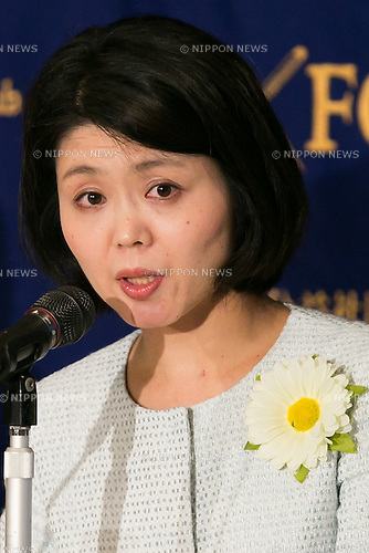 Utako Nagao of Mothers Against War speaks during a news conference at the Foreign Correspondents' Club of Japan on June 17, 2016, Tokyo, Japan. The leaders of these groups who oppose Prime Minister Shinzo Abe's security shifts made an alliance with opposition parties and independent candidates ahead of July's House of Councillors elections. They hope to encourage more people to vote especially 18 and 19 year-old citizens who are allowed to vote for the first time this year. (Photo by Rodrigo Reyes Marin/AFLO)