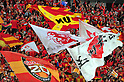 Nagoya Grampus fans, MARCH 10, 2012 - Football /Soccer : 2012 J.LEAGUE Division 1 ,1st sec match between Nagoya Grampus 1-0 Shimizu S-Pulse at Toyota Stadium, Aichi, Japan. (Photo by Jun Tsukida/AFLO SPORT) [0003]