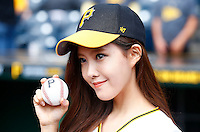 Hyomin - First Pitch at PNC Park