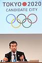 International Olympic Committee in Tokyo