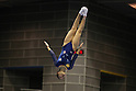 Ayana Yamada (JPN), JULY 8, 2011 - Trampoline : 2011 FIG Trampoline World Cup Series Kawasaki Women's Individual at Todoroki Arena, Kanagawa, Japan. (Photo by YUTAKA/AFLO SPORT) [1040]