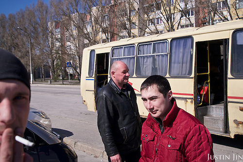 People in the town of Slavutych, which has some of the highest birth rates in Ukraine. <br /> <br /> Slavutych rises out of the ashes of the Chernobyl nuclear disaster in April 26, 1986. People living near the disaster area were largely moved to the new city, built from scratch for the sole purpose of housing the population displaced by the nuclear accident.