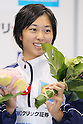 Satomi Suzuki, September 4, 2011 - Swimming : Misato Iwanaga celebrates wining victory during the Intercollegiate Swimming Championships, women's 200m Breaststroke medal ceremony at Yokohama international pool, Kanagawa. Japan. (Photo by Yusuke Nakanishi/AFLO SPORT) [1090]