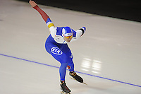 SPEEDSKATING: CALGARY: 14-11-2015, Olympic Oval, ISU World Cup, 1000m, Pavel Kulizhnikov (RUS), ©foto Martin de Jong