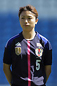 Aya Sameshima (JPN), MARCH 7, 2012 - Football / Soccer : A portrait of Aya Sameshima of Japan during the Algarve Women's Football Cup 2012 final match between Germany 4-3 Japan at Algarve Stadium, Faro, Portugal. (Photo by AFLO) [2268]