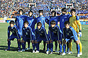 Ichiritsu Funabashi team group Line-up, JANUARY 9, 2012 - Football /Soccer : 90th All Japan High School Soccer Tournament final between Ichiritsu Funabashi 2-1 Yokkaichi Chuo Kogyo at National Stadium, Tokyo, Japan. (Photo by Atsushi Tomura/AFLO SPORT) [1035]