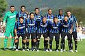 Pre-season friendly: Inter Milan 4-2 Carpi FC