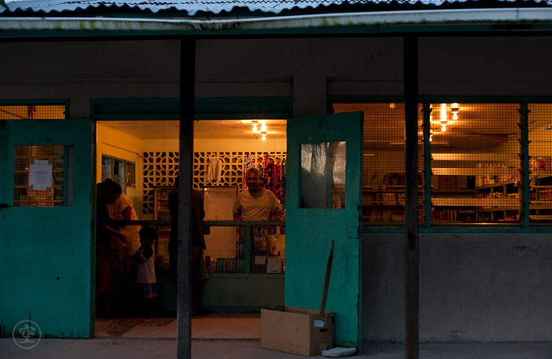 A small shops offer  clothing and imported foods for sale throughout the Marshall Islands.