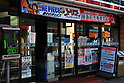 March 17th, 2011. A 24hr convenience store closes due to a power blackout. People's lives have been disrupted in the greater Tokyo area as Tokyo Electric Power Co. began its first-ever rolling blackout to help prevent an unexpected large-scale power outage after a powerful earthquake shut two nuclear plants indefinitely on Friday 11th March...