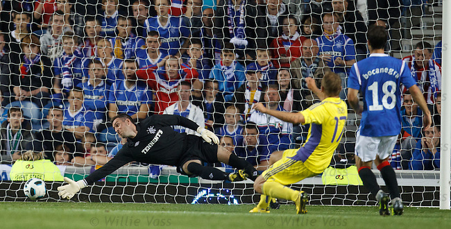 Maribor's Dalibos Volas scores as he shoots past Allan McGregor in goals and the Euro dream dies early.
