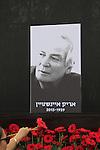 Israelis pay last respects to Arik Einstein
