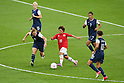 2012 Olympic Games - Football / Soccer - Women's Final Between Japan Women's 1-2 USA Women's
