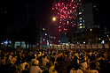 The 37th Sumida River Fireworks Festival